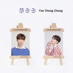 กรอบรูปไม้ Fan Cheng Cheng - Idol Producer
