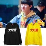 เสื้อฮู้ด (Hoodie) KIOULT แบบ Jaehwan