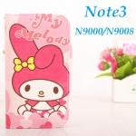 เคส note 3 Case Samsung Galaxy note 3 เคสกระเป๋าฝาพับข้าง My Melody สีชมพูหวานๆ ราคาส่ง ขายถูกสุดๆ