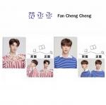 สมุด Fan Cheng Cheng - Idol Producer