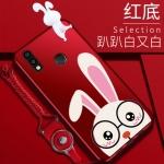 เคส Huawei P20 Lite (Nova 3e) พลาสติกการ์ตูนเกาะเคสน่ารักมากๆ ราคาถูก (สีของสายคล้องแล้วแต่ร้านจีนแถมมา)