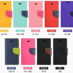 เคส Xiaomi Redmi 5A แบบฝาพับทูโทนสวยงามมาก ราคาถูก
