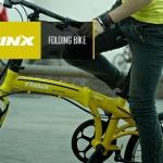 จักรยานพับได้ TrinX