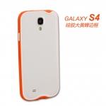 เคส S4 Case Samsung Galaxy S4 Bumper ขอบเคส 2 ชั้น สลับสีแนวๆ สวยๆ ด้านในเป็นซิลิโคนนิ่มๆ หุ้มด้วยขอบพลาสติกตัดสีกันสวยๆ