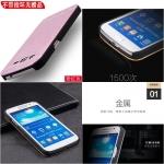 เคส Samsung Galaxy Grand 2 พลาสติกประดับโลหะสวยงามมาก ราคาถูก