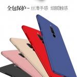 เคสประกบ 360 องศา Huawei Nova 2i