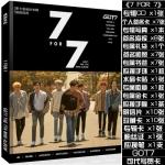 โฟโต้บุค #GOT7 7FOR7 Photo Album (โปสการ์ด โปสเตอร์)