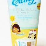 เจลขัดผิว Cathy L-Gluta Arleutin+Ocean Salt Essence (ของแท้ karmart)