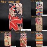 Case HTC One M8