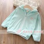เสื้อคลุม สีเขียวเข้ม แพ็ค 5 ชุด ไซส์ 100-110-120-130-140