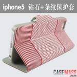 case iphone 5 เคสไอโฟน5 เคสหนังฝาพับข้างตั้งได้ มีลายสวยๆ wallet protective case