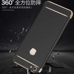 เคส VIVO V7+ (V7 Plus) พลาสติกขอบทองสวยหรูหรามาก ราคาถูก