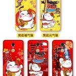 เคส Xiaomi Redmi 5 Plus ซิลิโคนลายแมวกวักนำโชค Lucky Neko เฮงๆ น่ารักมากๆ พร้อมพู่ห้อย ราคาถูก