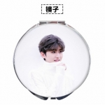 กระจก Cai Xu Kun - Idol Producer