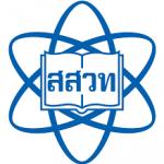 เปิดสอบ สถาบันส่งเสริมการสอนวิทยาศาสตร์และเทคโนโลยี(สสวท.) ถึงวันที่ 30 กันยายน 2559