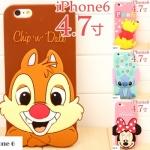 case iphone 6 ขนาดจอ 4.7 นิ้ว ซิลิโคน 3D การ์ตูนดิสนีย์ สติช หมีพูห์ น่ารักๆ ราคาถูก -B-