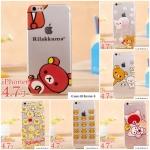 เคส iphone 6 4.7 นิ้ว พลาสติกลายการ์ตูนริลัคคุมะน่ารักมาก ราคาส่ง ขายถูกสุดๆ -B-