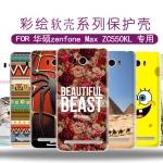 เคส Asus Zenfone Max ZC550KL พลาสติก TPU สกรีนลายหลากหลายแบบ ราคาถูก