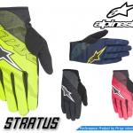 ถุงมือเต็มนิ้ว Alpinestars รุ่น Stratus ออกแบบให้แนบกระชับเข้ารูปตามสรีระของมือ