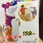 ตุ๊กตาล้มลุกเป่าลม Intex รูปน้องหมา ขนาด 44*98 ซม.