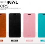 เคส Alpha Samsung Galaxy Alpha MOFI แบบฝาพับหนังสุดหรูหรา มีระดับ ราคาส่ง ขายถูกสุดๆ