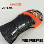 ยางนอกขอบพับ Maxxis free flow 26x1.95