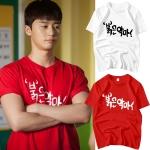 เสื้อยืด (T-Shirt) ภาษาเกาหลี แบบ Park Seo Joon ในซีรี่ย์ Fight For My Way