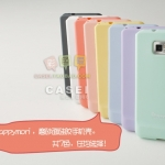 Case S2 Case Samsung Galaxy S2 i9100 เคสซิลิโคนนุ่มนิ่ม happymori สีหวานๆ สวยๆ ผิวด้านๆ นิ่มๆ จับกระชับมือกันลื่นไม่ทำให้ตัวเครื่องเป็นรอย ultra-thin matte silicone sets of mobile phone protective shell