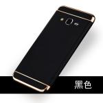 เคส Samsung Grand Prime พลาสติกขอบทองสวยหรูหรามาก ราคาถูก