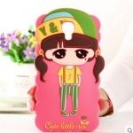 เคส MEGA 2 Case Samsung Galaxy MEGA 2 ซิลิโคนเด็กผู้หญิงแสนหวานน่ารักแนวคุณหนู ราคาส่ง ราคาถูก ราคาปลีก