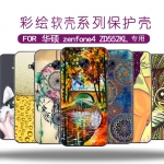 เคส Asus Zenfone 4 Selfie Pro (ZD552KL) พลาสติก TPU สกรีนลายหลากหลายแบบ ราคาถูก
