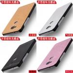 เคส Huawei GR5 พลาสติกประดับโลหะสวยงามมาก ราคาถูก