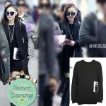 เสื้อแขนยาวสีดำ แบบ Dara