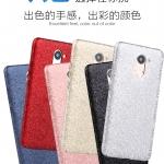 เคส Huawei Y7 Prime พลาสติกสีสุดหรู ราคาถูก