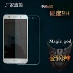 ฟิล์มกระจก Huawei Y3 2017 ป้องกันหน้าจอ 9H Tempered Glass 2.5D (ขอบโค้งมน) HD Anti-fingerprint