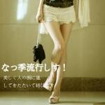 [พร้อมส่ง] ขาสั้นลูกไม้ สไตล์ญี่ปุ่นค่ะ เป็นชายลูกไม้เป็นชั้นๆ ซิบข้างค่ะ (ฟรีลงทะเบียน)