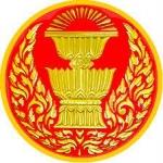 เปิดสอบ สำนักงานเลขาธิการสภาผู้แทนราษฎร 2559