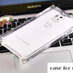 เคสซัมซุงโน๊ต3 Case Samsung Galaxy note 3 TPU แบบใส crystal ice สุดฮิต ราคาส่ง ขายถูกสุดๆ