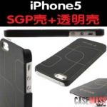 case iphone 5 เคสไอโฟน5 เคสลายเส้นแนวๆ มีหลายสีให้เลือก