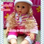 ตุ๊กตาเด็กหญิงตัวนิ่มขนาด 55cm มีเสียง กระพริบตาได้ เหมือนอุ้มเด็กจริงๆ