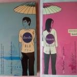 ร้อนแรง Rosso & เยือกเย็น Blu- นิยายรักที่มียอดขายสูงสุดกว่า 3,000,000 เล่ม
