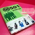สมุด SS501