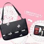 ของสมนาคุณ!! ประจำพรีออเดอร์รอบ13 กระเป๋าพรีเมียม LeSp0rtsac จากนิตยสารญี่ปุ่น มูลค่า 250 บาท สำหรับลูกค้าขายปลีกที่สั่งซื้อสินค้า ตั้งแต่ 5 ชิ้น เป็นต้นไป