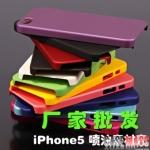case iphone 5 เคสไอโฟน5 เคสสีพื้นทึบสวยแบบเรียบๆ มีหลายสีหลากสไตล์ให้เลือก