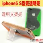 case iphone 5 เคสไอโฟน5 เคสแนวสปอร์ดตัดสีลายโค้งตัว S มีช่องโชว์โลโก้ S-type TPU