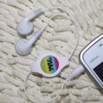 หูฟัง B1A4