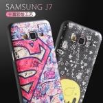 เคส Samsung Galaxy J7 ซิลิโคน TPU + PC สีดำเข้มขรึม สกรีนลายสุดเท่ ราคาถูก