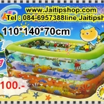 สระน้ำเด็กเล็กทรงสูง แบบสี่เหลี่ยมพื้นผ้า ขนาด 110x140x70 ซม.เล่นได้หลายคน ลายท้องทะเล