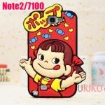 Case Samsung Galaxy Note 2 Fujiya Peko cute silicone 3D เคสเด็กน้อยแม่ค้าขายขนมช็อคโกแลต เคสมือถือราคาถูกขายปลีกขายส่ง