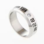 แหวน Jang Geun Suk